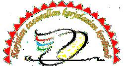 Сайт совета уполномоченных съезда карелов